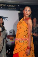 at Mirage Entertainment_s Khoobsurat fashion show in D Ultimate Club on 30th December 2008 (42).JPG