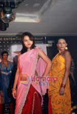 at Mirage Entertainment_s Khoobsurat fashion show in D Ultimate Club on 30th December 2008 (44).JPG