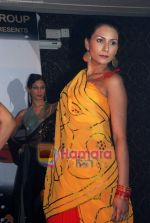 at Mirage Entertainment_s Khoobsurat fashion show in D Ultimate Club on 30th December 2008 (51).JPG