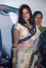 at Mirage Entertainment_s Khoobsurat fashion show in D Ultimate Club on 30th December 2008 (53).JPG