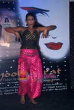 at Mirage Entertainment_s Khoobsurat fashion show in D Ultimate Club on 30th December 2008.JPG