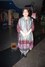 Farida Jalal at Australia film premiere in Fame Adlabs, Andheri on 1st December 2009 (82).JPG