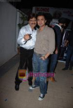 Ehsaan Qureshi, Debojit at new club Ice & Mint launch in Juhu on 3rd Jan 2009 (82).JPG