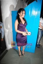 Riya Sen at Daboo Ratnani_s star studded calendar launch on 5th Jan 2009 (2).JPG