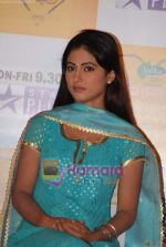 Hina Khan at the Launch of  Serial Yeh Rishta Kya Kehlata Hai on Star Plus in Film City on 7th Jan 2009 (18).JPG