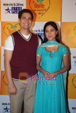 Hina Khan, Karan Mehra at the Launch of  Serial Yeh Rishta Kya Kehlata Hai on Star Plus in Film City on 7th Jan 2009 (6).JPG