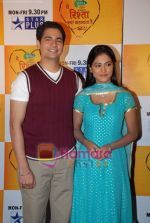Hina Khan, Karan Mehra at the Launch of  Serial Yeh Rishta Kya Kehlata Hai on Star Plus in Film City on 7th Jan 2009 (9).JPG