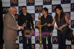Yash Chopra launches PVR  in Lower Parel on 7th Jan 2009 (2).JPG