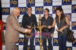 Yash Chopra launches PVR  in Lower Parel on 7th Jan 2009.JPG
