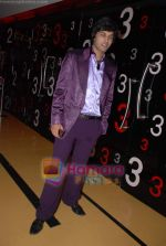 Kumar Sahil at Kash Mere Hote premiere in Cinemax on 8th Jan 2009 (6).JPG