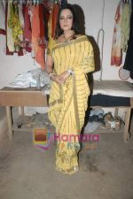 Seema Kapoor on the sets of Bidaai in Mira Road on 10th Jan 2009 (3).JPG