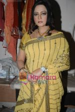 Seema Kapoor on the sets of Bidaai in Mira Road on 10th Jan 2009 (5).JPG