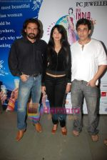 Deepak Tijori, Mukul Dev at Miss India Worldwide audition round in Raheja College on 11th Jan 2009 (3).JPG