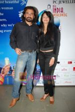 Mukul Dev at Miss India Worldwide audition round in Raheja College on 11th Jan 2009 (4).JPG