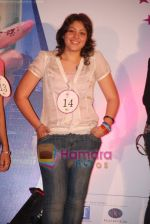 at Miss India Worldwide audition round in Raheja College on 11th Jan 2009 (23).JPG