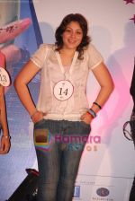 at Miss India Worldwide audition round in Raheja College on 11th Jan 2009 (24).JPG