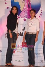 at Miss India Worldwide audition round in Raheja College on 11th Jan 2009 (25).JPG