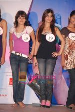 at Miss India Worldwide audition round in Raheja College on 11th Jan 2009 (26).JPG