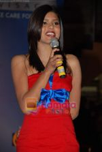 at Nivea Femina Miss India wild entry round in Inorbit Mall on 11th Jan 2009 (108).JPG