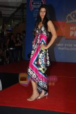 at Nivea Femina Miss India wild entry round in Inorbit Mall on 11th Jan 2009 (115).JPG