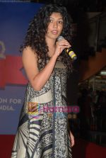 at Nivea Femina Miss India wild entry round in Inorbit Mall on 11th Jan 2009 (50).JPG