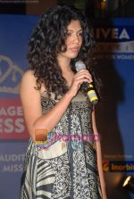 at Nivea Femina Miss India wild entry round in Inorbit Mall on 11th Jan 2009 (51).JPG