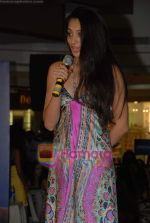 at Nivea Femina Miss India wild entry round in Inorbit Mall on 11th Jan 2009 (54).JPG