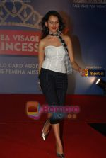 at Nivea Femina Miss India wild entry round in Inorbit Mall on 11th Jan 2009 (56).JPG