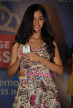 at Nivea Femina Miss India wild entry round in Inorbit Mall on 11th Jan 2009 (64).JPG