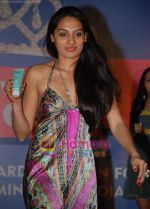 at Nivea Femina Miss India wild entry round in Inorbit Mall on 11th Jan 2009 (66).JPG