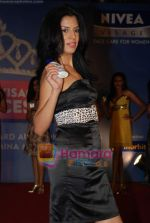 at Nivea Femina Miss India wild entry round in Inorbit Mall on 11th Jan 2009 (67).JPG