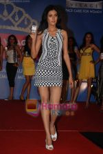 at Nivea Femina Miss India wild entry round in Inorbit Mall on 11th Jan 2009 (68).JPG