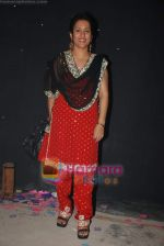 Madhushree on the sets of Sa Re Ga Ma in Concord Studio on 12th Jan 2009 (4).JPG