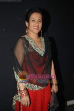 Madhushree on the sets of Sa Re Ga Ma in Concord Studio on 12th Jan 2009 (5).JPG
