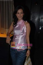 Nisha Rawal at Aakruti calendar launch in Club Escape on 13th Jan 2009 (3).JPG