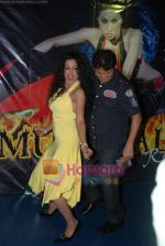 Shefanjali, Viren Shah at Muqabala album launch in Rock Bottom on 13th Jan 2009 (52).JPG