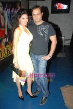 Shejwood, Shefanjali at Muqabala album launch in Rock Bottom on 13th Jan 2009 (79).JPG
