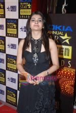 Prachi Desai at Nokia 15th Annual Star Screen Awards 2008 on 14th Jan 2009 (3).JPG