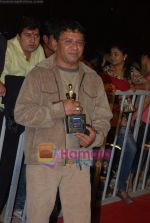at Nokia 15th Annual Star Screen Awards 2008 on 14th Jan 2009 (115).JPG