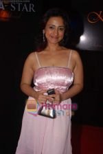 Divya Dutta at the launch of designer Haasya Chandna collection in Sahara Star on 15th Jan 2009 (4).JPG