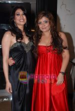 Haasya Chandna, Aushima Sawhney at the launch of designer Haasya Chandna collection in Sahara Star on 15th Jan 2009 (9).JPG