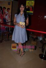 Madhureeta Anand at Music launch of Mere Khwabon Mein Jo Aaye in PVR on 15th Jan 2009 (3).JPG