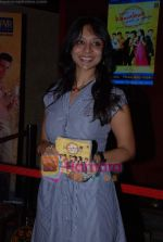 Madhureeta Anand at Music launch of Mere Khwabon Mein Jo Aaye in PVR on 15th Jan 2009 (35).JPG
