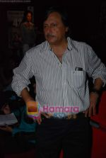 Mohan Bhandari at 42 Kms film music launch in Fame on 15th Jan 2009 (55).JPG