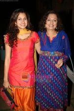 pooja and mother anita kanwal at DJ-dhol Lodi celebration in Samrosh Bungalow, Madh Island on 13th Jan 2009.jpg