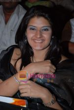 Megha Chatterjee at Shaurya Awards in Shanmukhanand Hall on 17th Jan 2009 (4).JPG