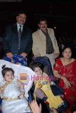 Shruti and Gore Bhatla are 17 yr old twins at Shaurya Awards in Shanmukhanand Hall on 17th Jan 2009 (3).JPG
