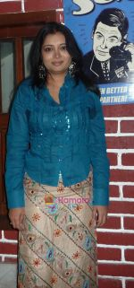 samta sagar at Choti Bahu success party on 18th Jan 2009.jpg