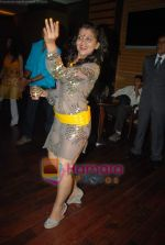 at Rehan Shah_s birthday bash in Grand Sarovar on 19th Jan 2009 (43).JPG
