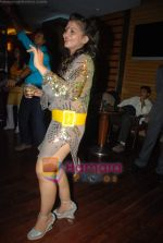 at Rehan Shah_s birthday bash in Grand Sarovar on 19th Jan 2009 (44).JPG